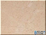 Harshin Beige Marble